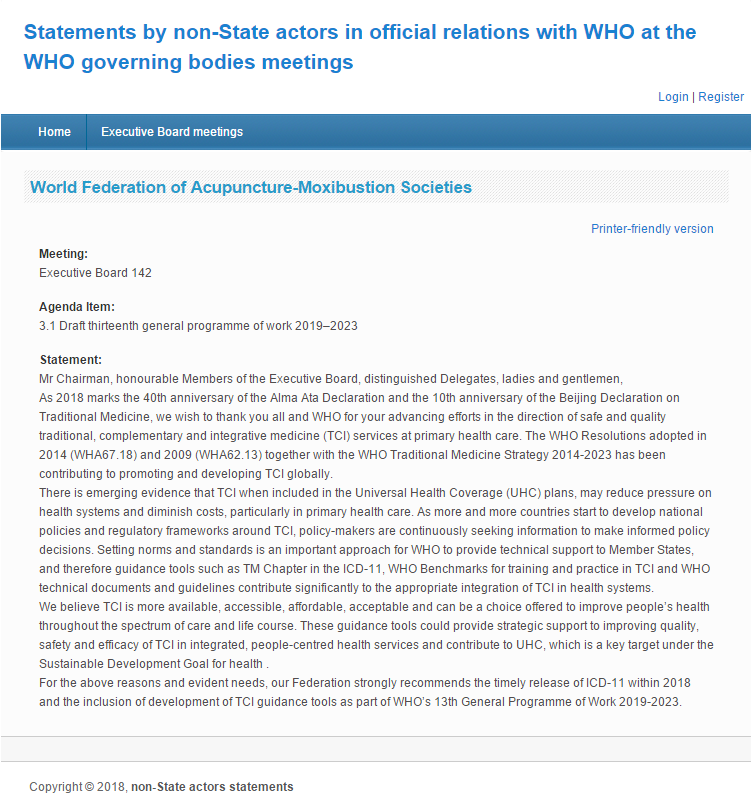 WFAS statement in WHO EB 142.png